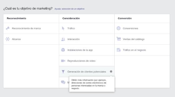 Los Facebook Form solo se pueden aplicar en Campañas de Clientes Potenciales